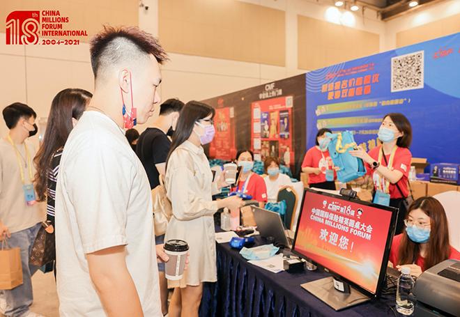 第18届中国国际保险精英圆桌大会