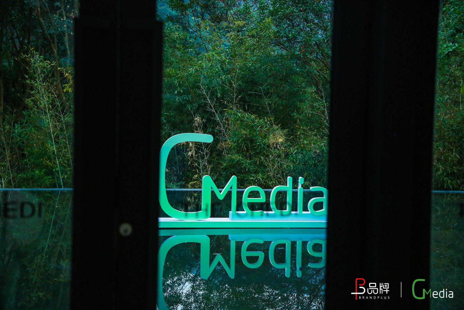 案例|2021 G-Media顺利开展,31会议赋能品牌发展新生机