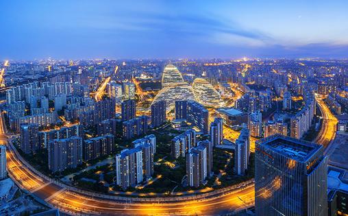 第二届中国云计算服务大会